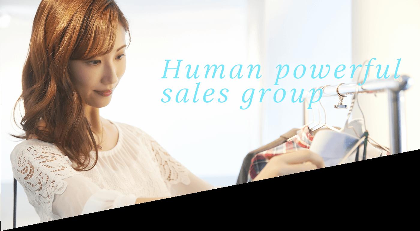 株式会社リアル 人間力の高い販売集団